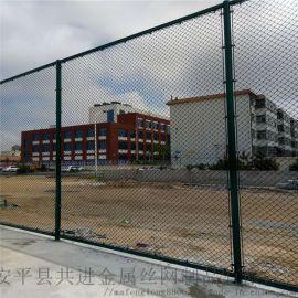 篮球场防护栏 球场围栏网 不锈钢围栏网 厂家定做