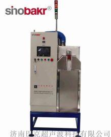空心气门专用通过式喷淋清洗机