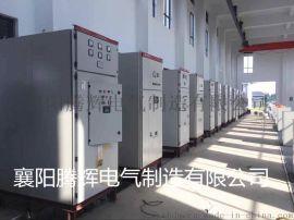 500kw高壓固態軟起動廠家報價及國內工礦現場圖