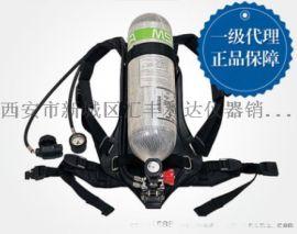 延安哪里有卖梅思安正压式空气呼吸器