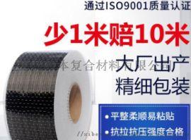 生产碳纤维建筑补强布 建筑加固布 单向加固布厂家