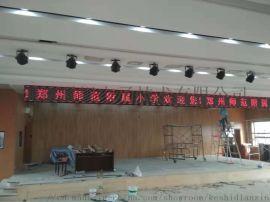 河南科视电子室内单色led显示屏p7.62产品