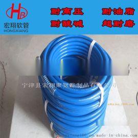 钢丝编织高压喷涂喷漆管 增强树脂无气喷涂机高压软管