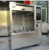 IPX3-4擺管淋雨試驗箱