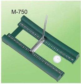 M-750 推杆练习器