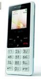 IP电话机 VOIP SIP WIFI 网络电话 手机 座机 快速漫游手机