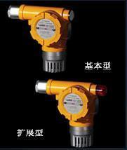 ES2000T点型可燃有  体探测器