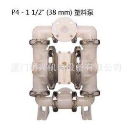 气动隔膜泵P4及配件