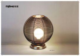 客厅卧室摆饰落地灯现代低压灯铝编织台灯