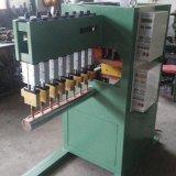 廠家供應  多頭排焊機  加工定製