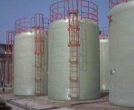 玻璃钢复合系列设备(PVC/FPR,PP/FRP)