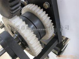 全自动裱纸针位调整器,针位调整器