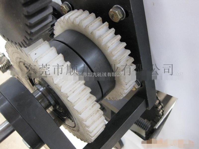 全自動裱紙針位調整器,針位調整器