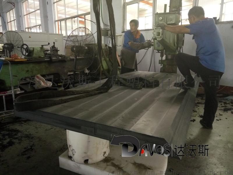 防辐射聚乙烯板@渝北防辐射聚乙烯板@聚乙烯生产厂家
