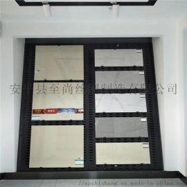 瓷砖展架冲孔板  瓷砖挂网展板 瓷砖专用冲孔板