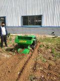 SL90自走式施肥回填机 五联式田园管理机