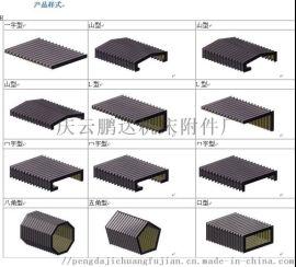 风琴防护罩生产厂家 伸缩式磨床车床防尘罩