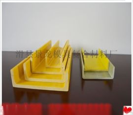 河南景龙供应玻璃钢槽钢   诚信至上