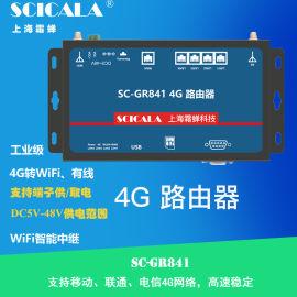 SCICALA霜蝉4G工业路由器GR841