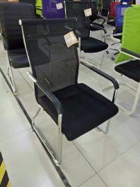 电脑椅 办公椅 会议椅座椅简约职员椅网椅弓形椅子