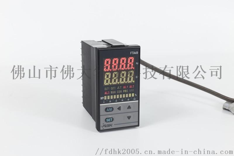 ASK多功能微电脑控制仪表FTA49-631(ASK厂家,ASK工业自动化,ASK代理,ASK总代理,ASK生产产厂,ASK品牌,ASK温控表,ASK人机界面)