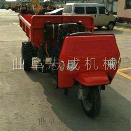 爆款小型柴油三轮车多功能家用三马子矿用运输三轮车