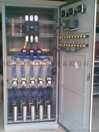 XDWB系列低压无功电容补偿柜