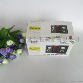 瓦楞紙彩盒彩印音響包裝盒數碼電子產品包裝盒