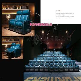 沙发定制 电动伸展影院沙发 电动功能组合沙发