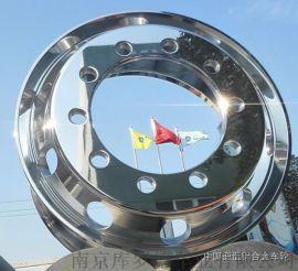 云南16寸考斯特升级铝合金轮毂锻造轮毂