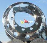 雲南16寸考斯特升級鋁合金輪轂鍛造輪轂