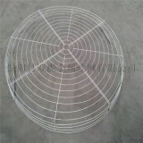 1.2m吊扇防护罩 1.4m直径吊扇罩钢丝网保护罩