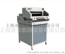 上海香宝XB-490EP 数控切纸机 (日本技术)