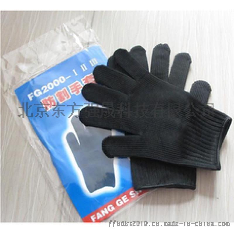 防割手套,防刺手套,安保防割手套