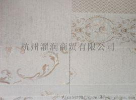 無縫壁布多少錢 紹興牆布廠 現代家裝建材背景牆壁布
