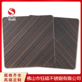 拉丝不锈钢饰面板_广东金属表面处理加工