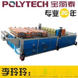 杭州宝丽泰塑胶机械有限公司自主研发生产的新一代合成树脂瓦挤出机 PVC合成树脂瓦,仿古琉璃瓦设备