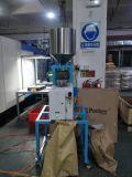瑞朗塑料金屬分離器,自動金屬分揀器
