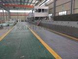 無錫840FRP採光瓦專業生產廠家