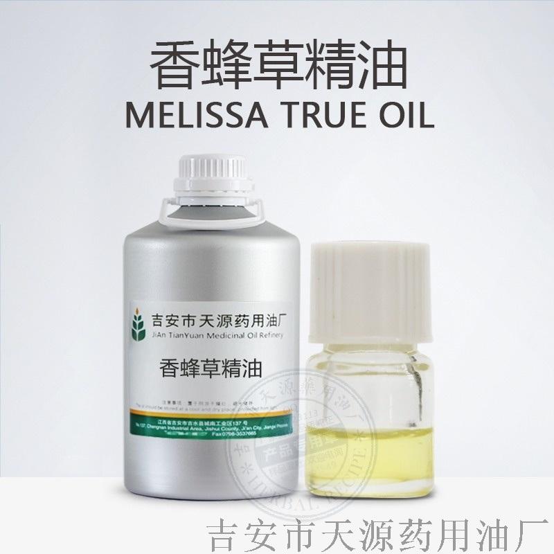 香蜂草精油 蒸餾提取天然植物精油廠家