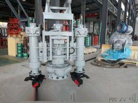全液压潜水清淤泵,全液压潜水清淤泵价格,全液压潜水清淤泵厂家
