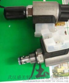 賀德克二位電磁閥WK10X-01-C-N-24DG