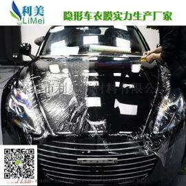 TPU透明汽车漆面保护膜