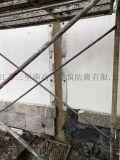 寧夏銀川自來水廠水池堵漏,水池止水帶補漏
