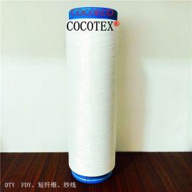 尼龙椰碳丝、椰碳纱线、椰碳纤维、舫柯