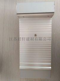 南京金属盖板转角型地面变形缝厂家