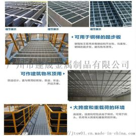 热镀锌钢格板供应沟盖格栅板
