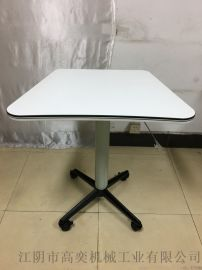 KY-D830-XS洽谈桌X型桌脚