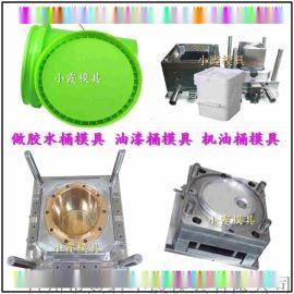 浙江注射模具生产化工桶塑料模具加工制造