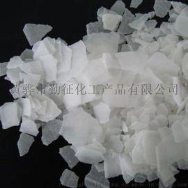水处理片碱 烧碱 国标含量